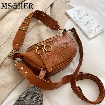 MSGHER Stone Pattern Small Crossbody Bags For Women 2020 Chain Design Shoulder Messenger Bag Lady Handbags and Purses cute women s crossbody bag with tassels and smile pattern design