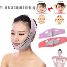 V Face Slimming Mask Massage Relaxtion Facial Slim Up Belt Lifting Chin Thin Cheek Sauna Bandage