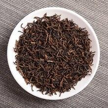 Pu'er Tea Cooked Tea Menghai Golden Bud Court Antique Tree Pure Material Golden Bud Tea in Bulk Aged High Quality Tea in Bulk