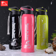 500ML Bike Water Bottle Sport Portable Bicycle Kettle Thermos Cold Hot Cup Stainless Steel Jog Cycling