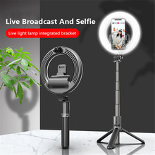 L07 teleskopik Selfie sopa dolgu ışığı Tripod kablosuz Bluetooth fotoğraf aydınlatma Smartphone için uzaktan deklanşör Video