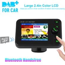 Mini receptor de Radio Digital DAB reproductor de música MP3 Bluetooth, adaptador transmisor FM, pantalla LCD colorida para accesorios de coche