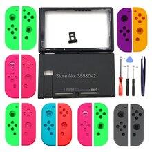 Behuizing Shell Case Cover Voor Nintend Schakelaar Ns Controller Joycon Vervanging Gevallen Voor Nintendo Switch Reparatie Accessoires