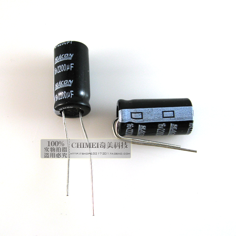 Free Delivery. 16 v 2200 uf electrolytic capacitor 10 10 x25 mm * 25 mm size fittings image