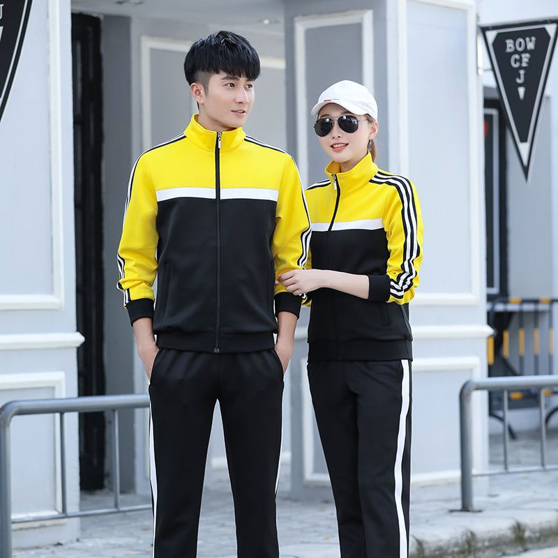 New Style Sports Set Men And Women Spring And Autumn Long Sleeve Casual Sports Clothing Couples School Uniform Running Casual-