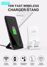 10W Stand Fast Wireless Charger For Samsung Galaxy S10 S9/S9+ S8 Note 9 USB Qi Charging Pad for iPhone 11 Pro XS Max XR X 8 Plus 10w fast wireless charger for samsung galaxy s10 s9 s9 s8 note 10 usb qi charging pad for iphone x xs 8 xiaomi