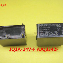 JQ1A-24V-F AJQ3342F JQ1A-24V AJQ3342 5A250VAC 4PINS 24VDC DC24V 24V Power Relay