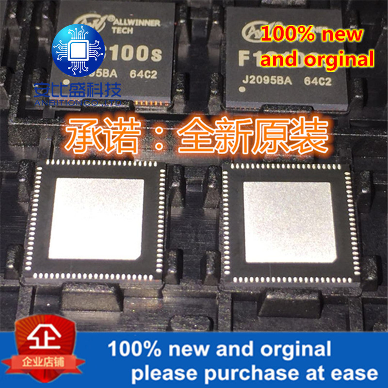 2-10pcs 100% new and orginal <font><b>F1C100S</b></font> QFN88 ARM9 Architecture small series chip in stock image
