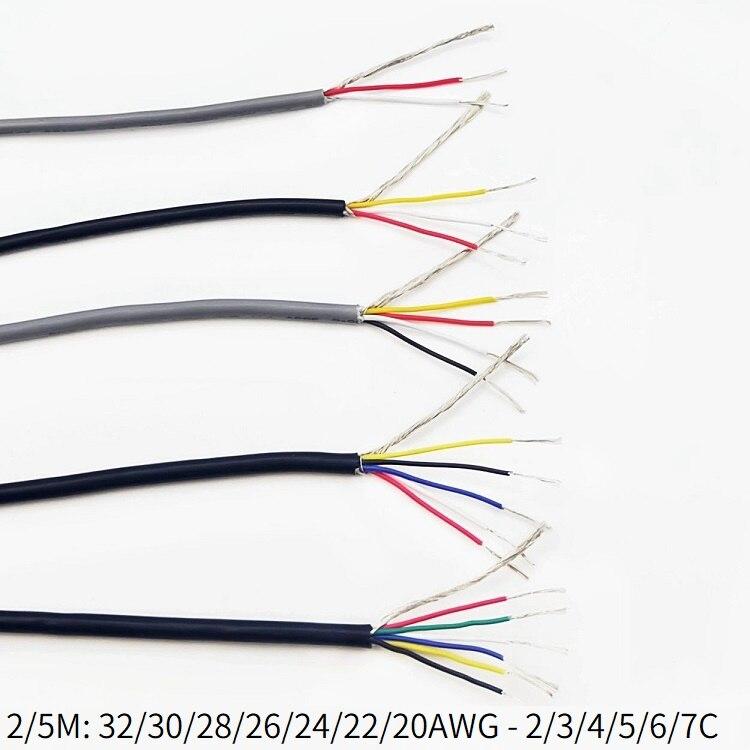 Экранированный провод 32 30 28 26 24 22 20 AWG 2 3 4 5 6 7 ядер усилитель линейный канал аудио черный серый кабель для экранирования сигнала UL2547
