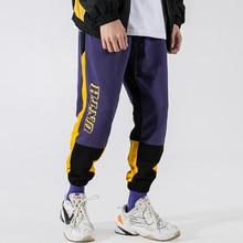 Fashion Men Pants Casual Harem Pants Men Printed Designer Spliced Cargo Trousers Streetwear Hip Hop Joggers Sweatpants Hip Hop