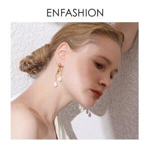 Image 5 - ENFASHION Metal mercan düzensiz inci bırak küpe kadınlar için altın renk dalları bildirimi Dangle küpe moda takı E1090