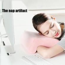 Memory Foam Office Nap…
