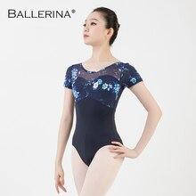 バレエダンス半袖レオタード女性練習ダンス衣装体操ダークブルー印刷レオタードバレリーナ 3554
