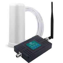 Cellular Repeater Band Powerful