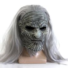 Game of Thrones 8 The White Walkers Cosplay Mask Scary Night King Zombie Latex Masks Halloween Party Costume Props
