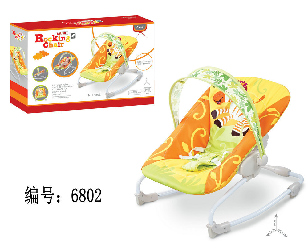 H8af5e803ed234fe4a5ef089bbf6f076et Newborn Multifunctional  foldable Electric baby rocking chair with toy music soothing and comfortable shaking baby chair