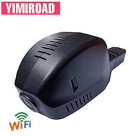 YIMIROAD HiSilicon Hi3516 SKD2 E Wifi Car DVR Camera For Skoda Rapid Octavia A7 FL MK 3 Superb Kodiaq Kodiak 2017 2018 2019 2020