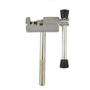 Bicycle Biaxle Chain Cutter Ch
