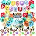 1 комплект на день рождения воздушные шары детский праздничный костюм украшения детского дня рождения воздушные шары с днем баннеры для дня...