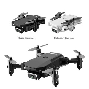 S66 Remote Control Drone Hd Aerial Photography Professional Four-axis Aircraft Folding Aircraft Model