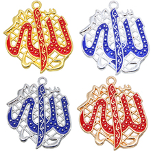 Allah Charms Islam Muslim Connector-Accessories Jewelry-Making Crescent Gold Religious