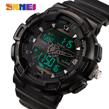 SKMEI Outdoor Sports Watches Men Dual Display Digital Multiple Time Zone Wristwatches 50M Waterproof Alarm Watch 1189 otage sports waterproof dual time display wrist watch w alarm stopwatch black 1 x sr626