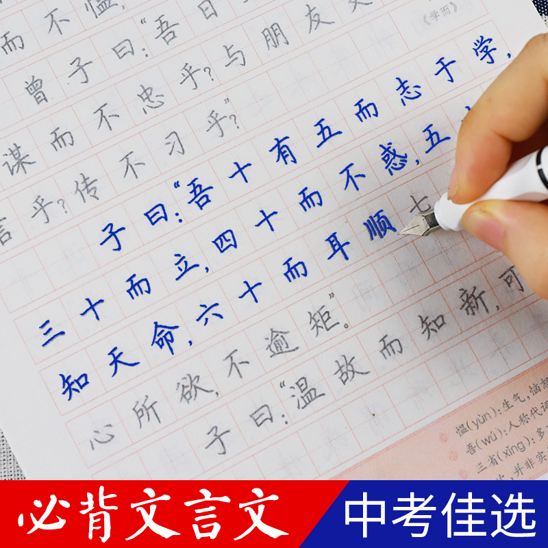 Chinese Adult Calligraphy Copybook Student School Supplies Art Supplies Automatic Fading Practice Book Reusable Kaishu Copybooks