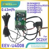 https://ae01.alicdn.com/kf/H8af85604e579431a936d90c6fe48adb4V/0-43m3-H-EEV-Controller-4-เซ-นเซอร-ท-ยอดเย-ยมและ-Stable-ค-นเร-ง-Solutions.jpg