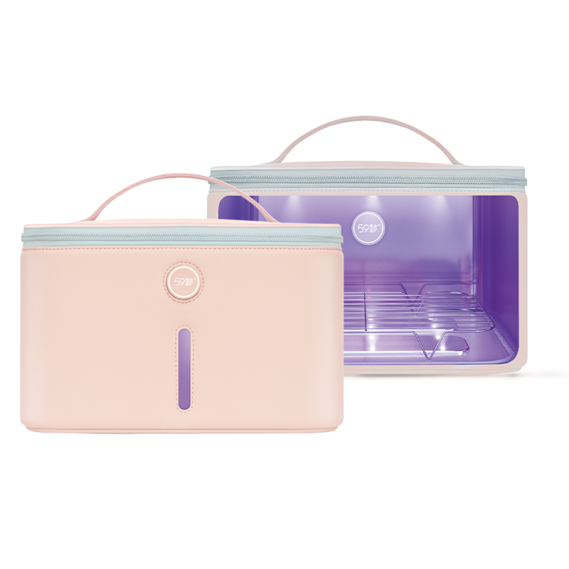 USB LED UV Underwear Sterilizer With 12 Lights Baby Clothes Bottle Mask Toy Disinfection Sterilizer Bag For Hotel Travel Home