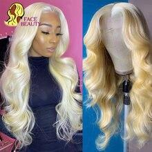 Perruque brésilienne naturelle de couleur blonde, cheveux remy ombrés 1B 613, longue densité de 150%, closure transparente