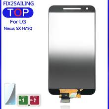 "Display 5X Per LG Nexus 5X No Dead Pixel Garanzia 5.2 ""H790 H791 LCD Nexus5X Display A CRISTALLI LIQUIDI di Tocco Dello Schermo digitizer(China)"