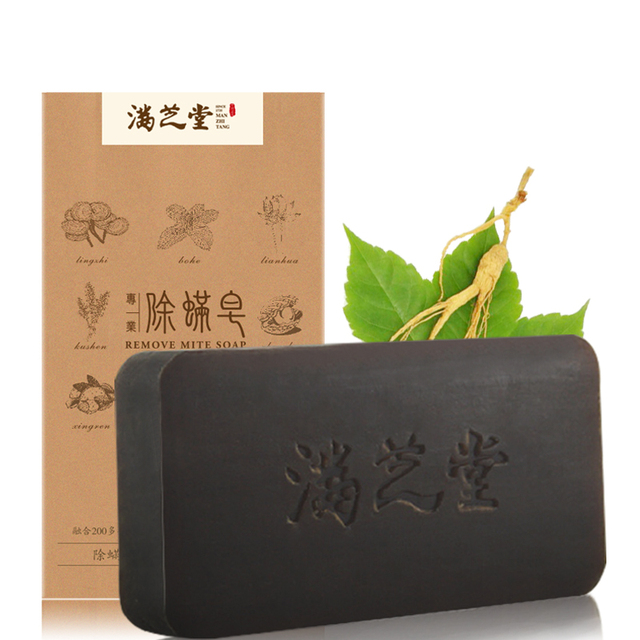 MANZHITANG Natural Formula Removing Mites  Acne Treat ment Soap for acne 20g 1