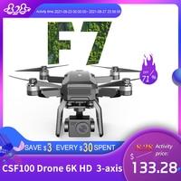 F7 Pro Drone 4K con videocamera Hd 3 assi giunto cardanico fotografia aerea Brushless quadricottero professionale telecomando giocattolo Dron Vs F11