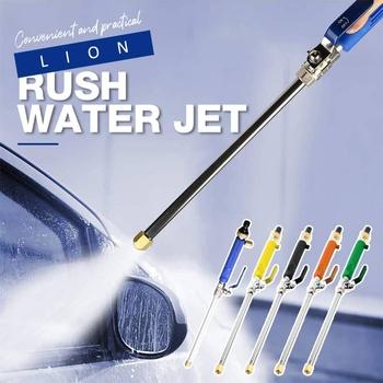 Lion Rush strumień wody pod ciśnieniem pistolet na wodę pod wysokim ciśnieniem metalowy pistolet na wodę wysokociśnieniowa myjnia samochodowa Spray myjnia samochodowa narzędzia ogród woda tanie i dobre opinie isfriday CN (pochodzenie) 12 v 2000-3999 W