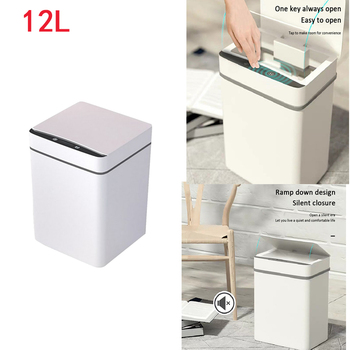 12L Smart Trash Can Automatic Induction Infrared Motion Sensor Dustbin Home Kitchen Bathroom Waste Garbage Bin White