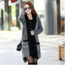 Женский кардиган средней длины однотонный мохеровый свитер пальто