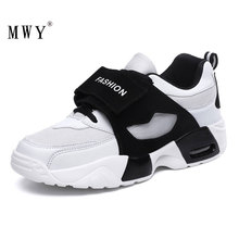 MWY Womens Vulcanize Shoes White Sneakers Lightweight Mesh Casual Thick Soled Lace Up Ladies Trainers Deportivas Mujer