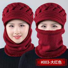 Зимняя шапка для матери шерстяная пожилых женщин плюшевая ветрозащитная