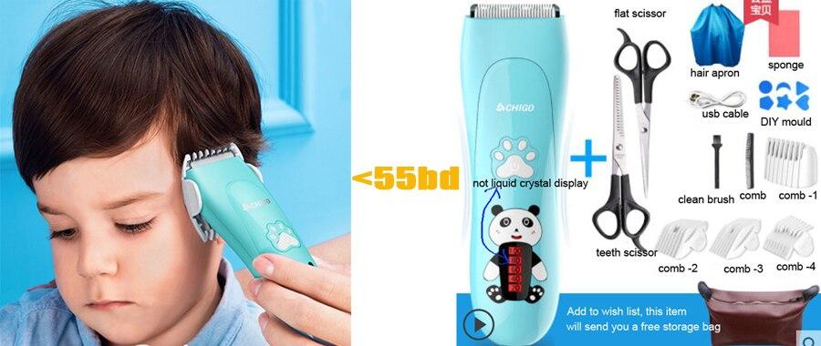 Roupão de banho infantil para meninas 2-13y
