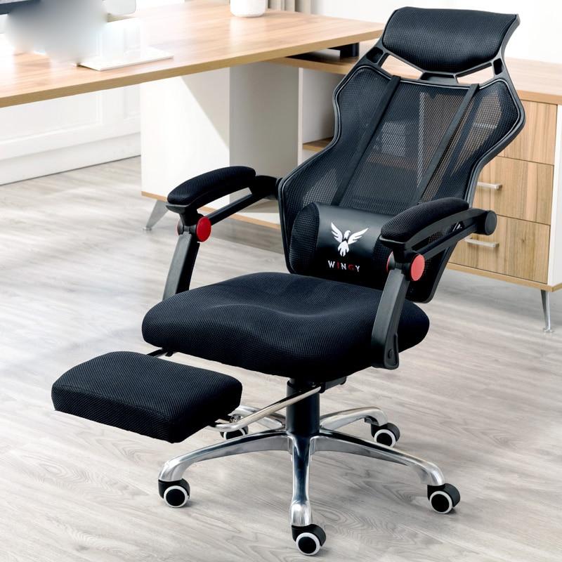 Reclining Computer Chair Home Office Chair Mesh Chair Lift Swivel Chair Staff Chair Esports Chair