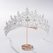 Diademas barrocas plateadas para mujer, Tiaras nupciales con cristales, corona, diamantes de imitación, diadema para novia, accesorios para el cabello de boda, Bisutería