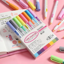4/8/12 Color Pens Drawing Double Line Outline Pen Highlighter Marker School Painting Office School Supplies Marker Color Marking