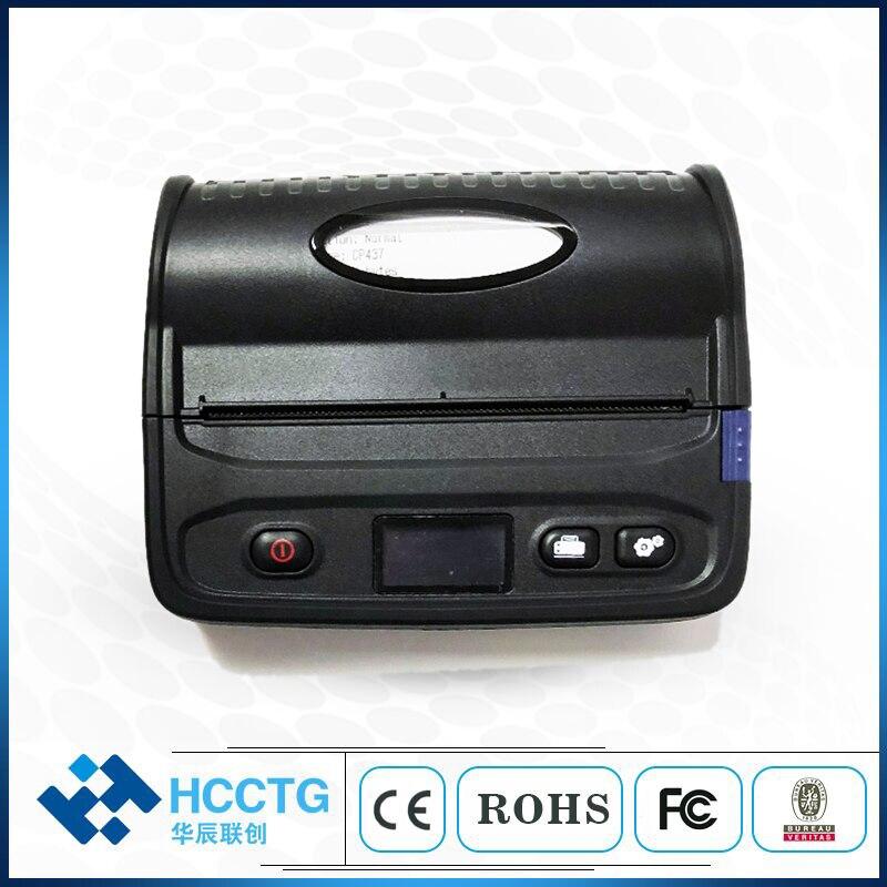 Druk etykiet przenośna termiczna cyfrowa naklejka z hologramem drukarka HCC-L51