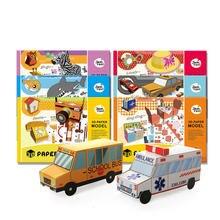 3d детские игрушки бумажная модель книга декоративно прикладное