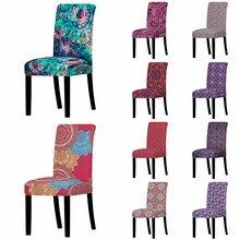Capa de cadeira boêmio moderna cozinha cadeira capa elástica slipcover decoração cobrindo escritório banquete capas de cadeira