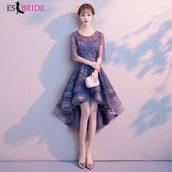 Lace Evening Dresses Long ES30061 A-Line Short Front Long Back O-Neck Half Sleeve Elegant Evening Gowns Abendkleider Lang 2019