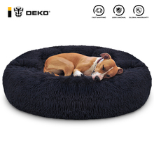 Cushion Beds Kennel Puppy-Supplies Sofa Cat House Sleeping-Mat Washable Round Fluffy