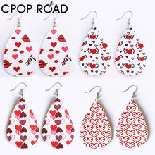 Cpop Trendy Double Side Faux Leather Earrings for Women Red Heart Lips Pendant Water Drop Earrings Fashion Jewelry Accessories(China)