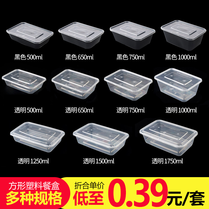 Rectangular Disposable Lunch Box Plastic Take-out Packaging Box Thick Freshness Fast Food Bento Container