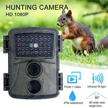 Field-Camera Security-Protection Outdoor Waterproof 1080P for PR600A High-Definition